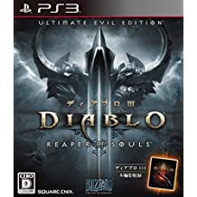 DIABLO III reaper of souls - Ultimate evil edition for PS3 (Japan import)