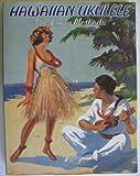 Hawaiian Ukelele, , 1574240528