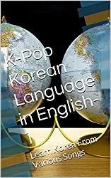 K-Pop  Korean Language in English-1: Learn Korea From Various Songs (K-Pop Korean Language in English) (English Edition)