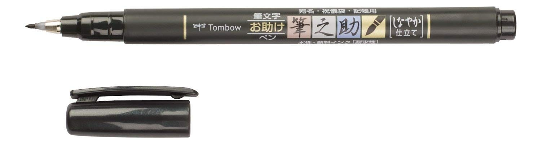 Fudenosuke Tombow Brush Pen 3 Type Set Sticky Notes GCD-112 Soft Dual Brush GCD-111 GCD-121 Hard