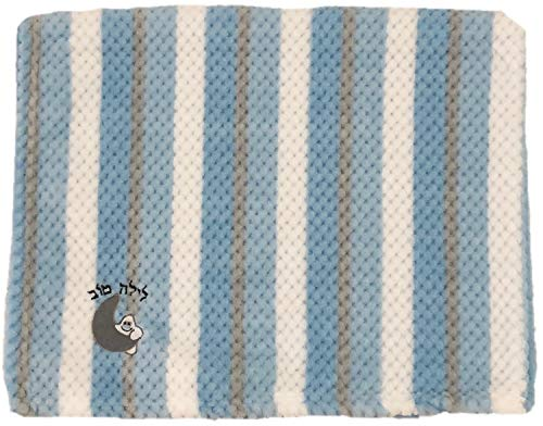Jewish Baby Gift Blue Stripes Blanket, Hebrew Letters Layla Tov (Good Night).Embroidery Moon & Happy Star Baby Blanket. Judaica Baby Blanket. Jewish Baby Gift, Brith Milah Gift, Hanukkah Baby Gift ()