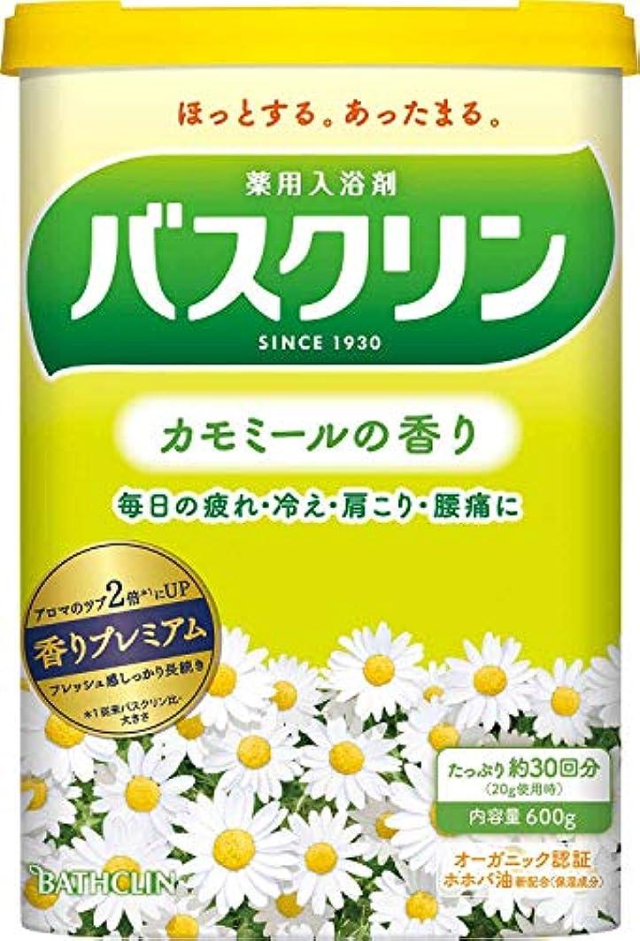 流行新鮮な警報【医薬部外品】バスクリン入浴剤 カモミールの香り600g(約30回分) 疲労回復
