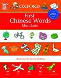 First Chinese Words, Neil Morris, 0199112053