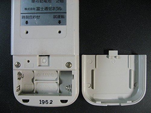 エアコンリモコン AR-TS3