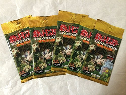 pokemon booster pack jungle - 3