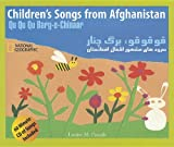 Children's Songs from Afghanistan, , 1426304544