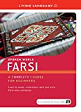 img - for Spoken World: Farsi book / textbook / text book