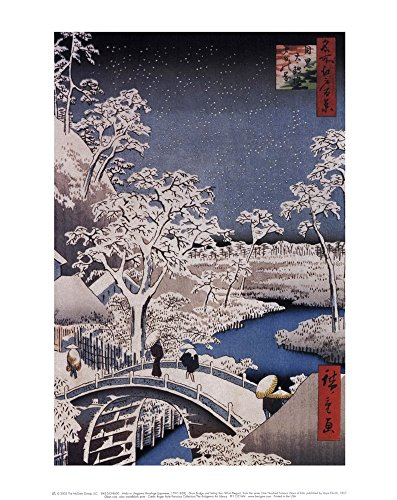 Drum Bridge at Meguro by Ando Hiroshige Art Print, 11 x 14 inches