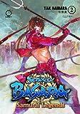 Sengoku Basara( Samurai Legends Volume 2)[SENGOKU BASARA SAMURAI LEG-V02][Paperback]