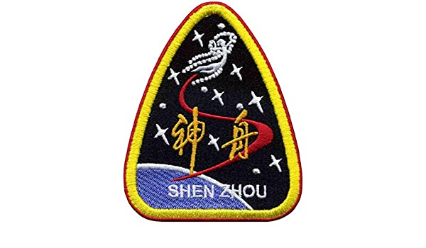 Shenzhou 5 Patch 8cm X 10cm Chinese Space Program Collectable Badges Patches Collectables
