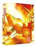 Animation - Gundam Build Fighters Try Blu-Ray Box 1 High Grade Edition (3BDS) [Japan LTD BD] BCXA-938