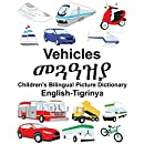 English-Tigrinya Vehicles Children's Bilingual Picture Dictionary (FreeBilingualBooks.com)