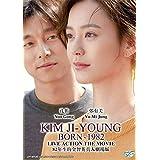 Kim Ji-young, Born 1982 (Korean Movie, English Sub, All Region DVD)