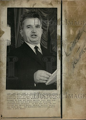 Vintage Photos 1973 Press Photo Romanian President Nicolae Ceausescu