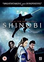Shinobi - Subtitled
