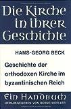 Geschichte der orthodoxen Kirche im byzantinischen Reich (Die Kirche in Ihrer Geschichte, Lieferund D 1)