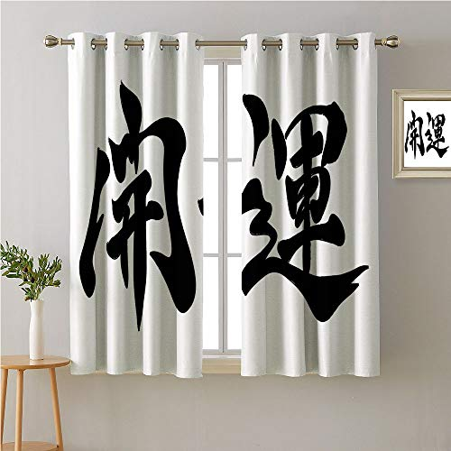 Jinguizi Kanji Grommet Curtain Kitchen Window,Better Fortune Lettering in Monochrome Hieroglyph Japanese Calligraphy,Design Darkening Curtains,72W x 72L