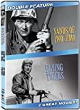 Sands of Iwo Jima / Flying Tigers (John Wayne Double Feature)