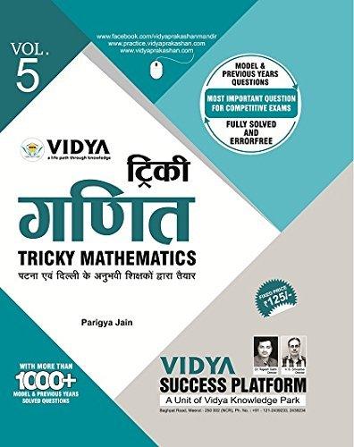 tricky mathematics book free  in hindi