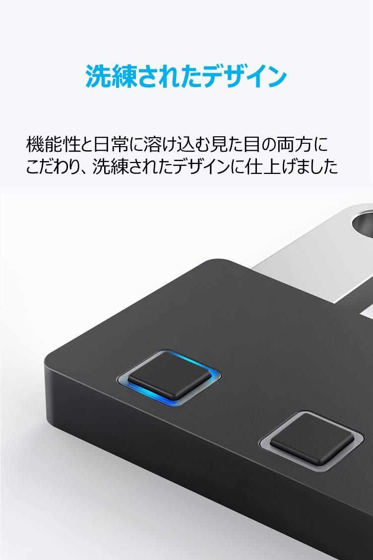 Anker USB3.0 個別スイッチ付 4ポート データハブ