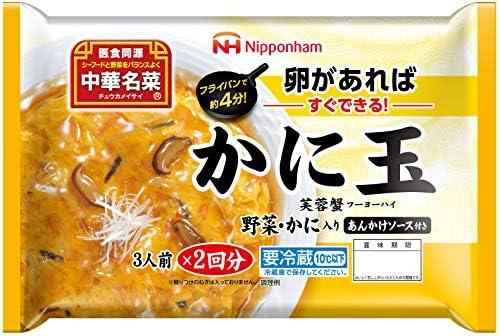 [冷蔵] 日本ハム 中華名菜 かに玉 430g