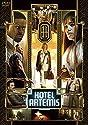 ホテル・アルテミス-犯罪者専門闇病院-の商品画像
