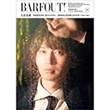 BARFOUT!2021年 2月号