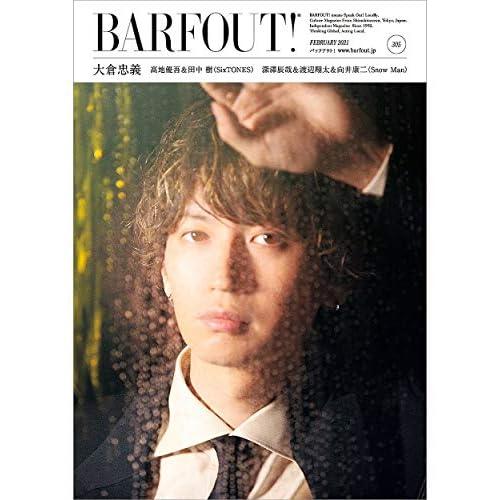 BARFOUT!2021年 2月号 表紙画像