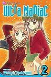 Ultra Maniac Vol 2 by Wataru Yoshizumi (2005-09-13)