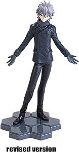 Luoyongyou Neon Genesis Evangelion Kaworu Nagisa Coat Ver. PVC PM Figure