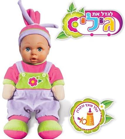 Amazon.com: lagadl en Gili – hebreo Hablar Juguete/muñeca ...