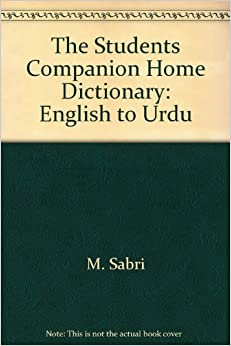 The Students Companion Home Dictionary: English to Urdu