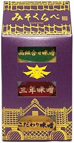 [スポンサー プロダクト]天皇献上の栄誉を賜る 日田醤油 人気の3種の味噌セット(高級合わせ味噌 三年味噌 こだわり味噌) / 各180g