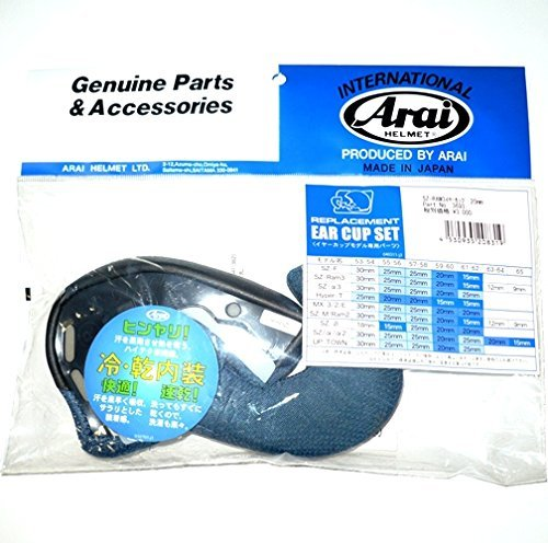 (旧品番:3692) 15mm アライ SZ-RAM3イヤ-カップ 063692 (ARAI)