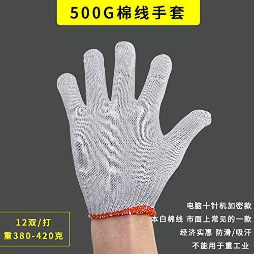Guantes de lana para protección del trabajo, resistentes al desgaste, de nailon, hilo de algodón, 500 g, 60 pares: Amazon.es: Bricolaje y herramientas