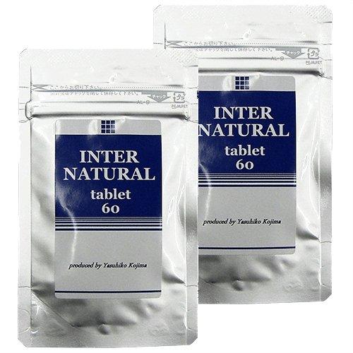 インターナチュラル タブレットタイプ(INTER NATURAL tablet) 120粒 B06XCQ6QW9
