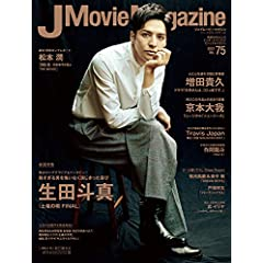J Movie Magazine 表紙画像