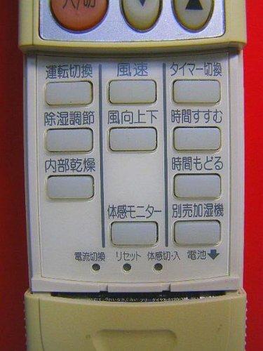 エアコンリモコン KG22