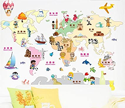 Amazon Com Bibitime Kids Educational Animal World Map Stickers