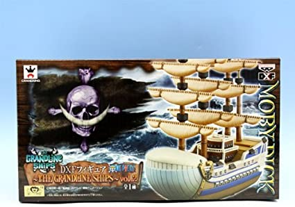 2 Moby-Dick Banpresto DX The Grandline Ships Vol ONE PIECE