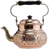 copper electric tea kettle - (2 Variations) DEMMEX 2017 Hammered Copper Tea Pot Kettle Stovetop Teapot, 1.6-Quart (Engraved Copper)