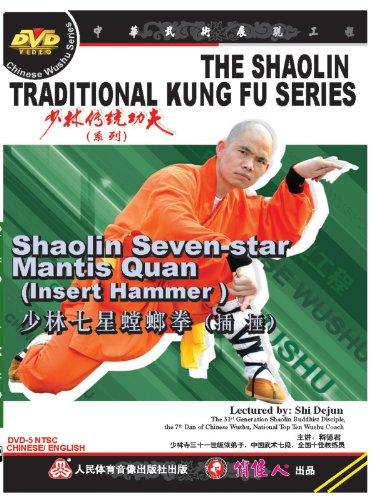 shaolin-seven-star-mantis-quan-insert-hammer-english-subtitled