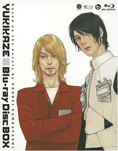 戦闘妖精雪風 Blu-ray Disc Box (初回限定生産) B000UTSNFU