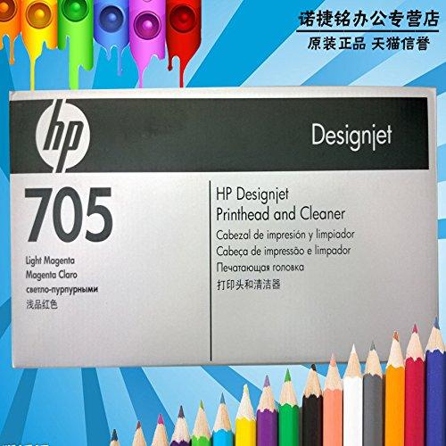 HP CD958A HP Designjet 705 Light Magenta Printhead - Includes printhead cl