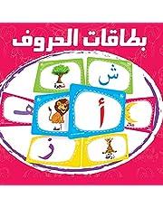 بطاقات حروف اللغة العربية 28 بطاقة تعليمية