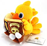 Square Enix Final Fantasy Chocobo Tales Plush