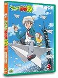 ケロロ軍曹7thシーズン 4 [DVD]