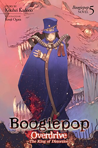 Amazon com: Boogiepop Overdrive: The King of Distortion