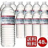 クリスタルガイザー CRYSTAL GEYSER シャスタ水源 500ml [48本] 24本×2個出荷