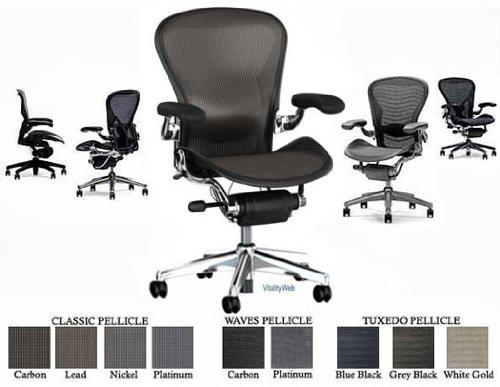 herman-miller-classic-aeron-task-chair-highly-adjustable-w-lumbar-pad-tilt-limiter-w-seat-angle-adj-